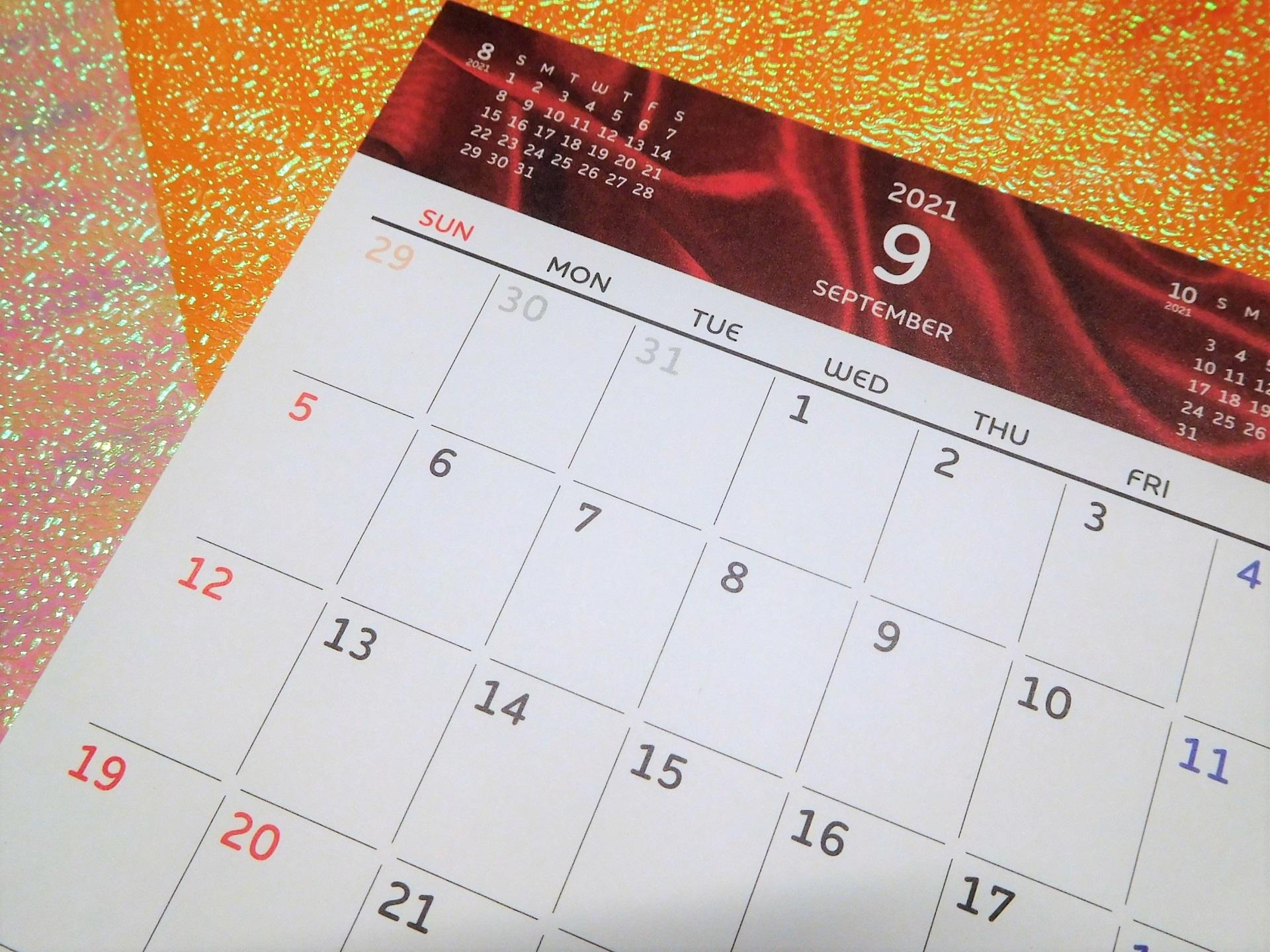 【占い屋ホシゾラ】2021年、敬老の日、秋分の日の営業について